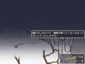ONE BATTLE_イベント
