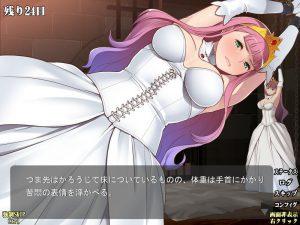 プリンセス・エスカレイション~監禁王女~_CG描写2
