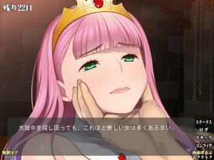 プリンセス・エスカレイション~監禁王女~_フェラ1
