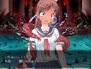 魔法剣士アリサ_戦闘1