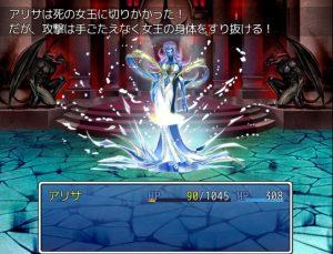 魔法剣士アリサ_戦闘2
