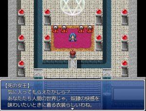 魔法剣士アリサ_戦闘4
