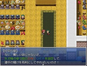 魔法剣士アリサ_モンスター酒場2