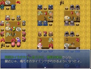 魔法剣士アリサ_モンスター酒場3
