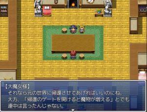 魔法剣士アリサ_オープニング3