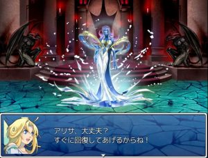 魔法剣士アリサ_妖精