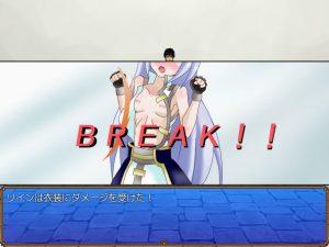 Innocence CRASH!!_バトルエロ1