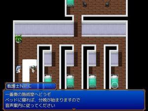 Innocence CRASH!!_妊娠3