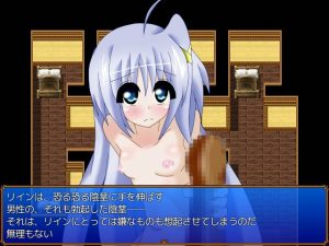Innocence CRASH!!_VR風俗1