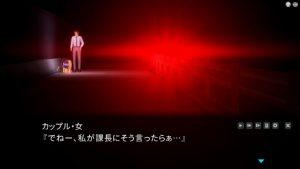 インサルトオーダー ~生イキにゃん娘の快堕メニュー~ _散歩1