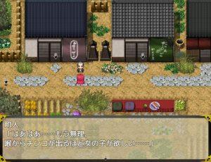 くノ一椿_事件5