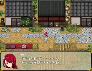 くノ一椿_オープニング3