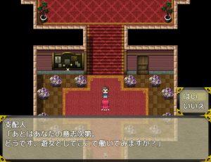 くノ一椿_宿遊郭4