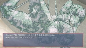 性義の怪盗セリアーヌ~エロトラップダンジョンの先のお宝を奪え!~_敗北エロ4