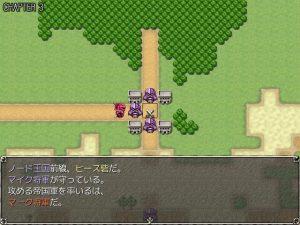 戦乱のヘキサ_戦争6