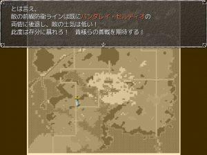 戦乱のヘキサ_戦争7