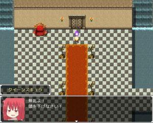 人外の夢_ミニゲーム1
