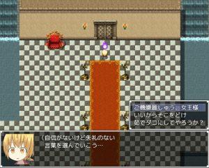 人外の夢_ミニゲーム2