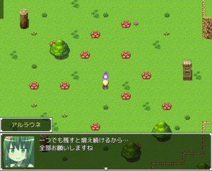 人外の夢_ミニゲーム4