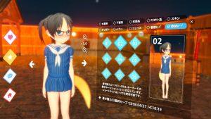狐姫_カスタマイズ2