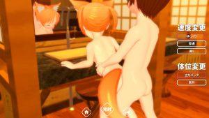 狐姫_フリーエロモード2