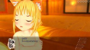 狐姫_かぐや2