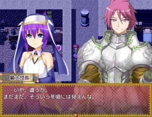 トランス・フィメール・ファンタジー ネクサス_騎士1