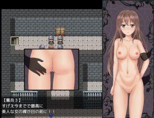 働くアイリがキリ斬りス_取り調べ3