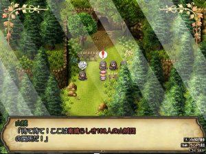 リズベルのアトリエ-聖王国の錬金術士-はじめての物語_ダンジョンイベント1