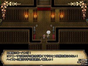 リズベルのアトリエ-聖王国の錬金術士-はじめての物語_依頼7