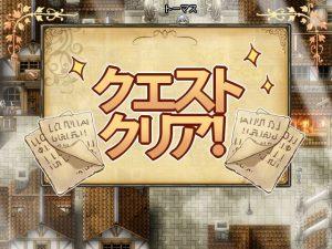 リズベルのアトリエ-聖王国の錬金術士-はじめての物語_錬金2