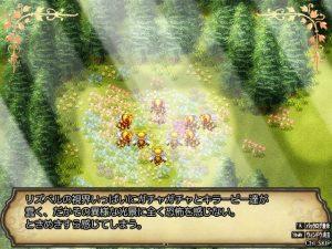 リズベルのアトリエ-聖王国の錬金術士-はじめての物語_雑魚戦敗北1
