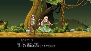 プリンセスディフェンダー ~精霊姫エルトリーゼの物語~_ストーリー1