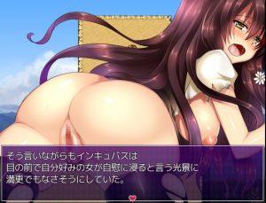 魔女の証明_戦闘エロ6