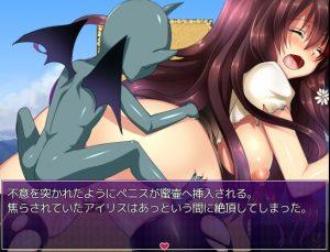 魔女の証明_戦闘エロ7