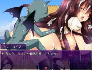 魔女の証明_戦闘エロ10