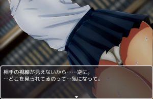 琴子ちゃんはちょっと変。_いたずら4
