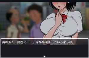 琴子ちゃんはちょっと変。_オープニング3