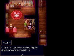 ヴァンパイア・ノーツ_覗き4
