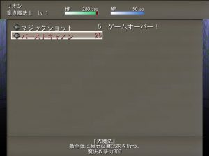 童貞マジカルスクール(DT MAGICAL SCHOOL)_大魔法1