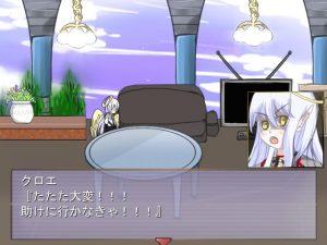 童貞マジカルスクール(DT MAGICAL SCHOOL)_ゲームオーバー1