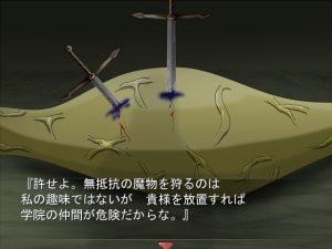 童貞マジカルスクール(DT MAGICAL SCHOOL)_ゲームオーバー7