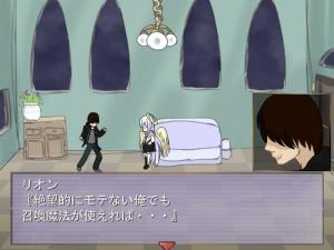 童貞マジカルスクール(DT MAGICAL SCHOOL)_召喚獣と恋1