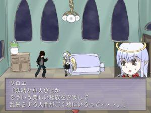 童貞マジカルスクール(DT MAGICAL SCHOOL)_召喚獣と恋2