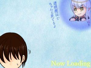 童貞マジカルスクール(DT MAGICAL SCHOOL)_ローディング3