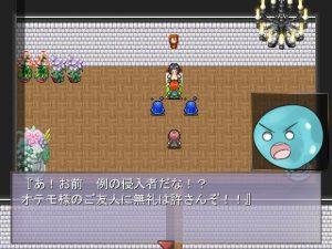 童貞マジカルスクール(DT MAGICAL SCHOOL)_監禁レイプ救助3