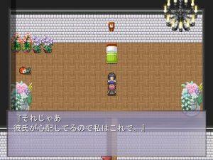童貞マジカルスクール(DT MAGICAL SCHOOL)_監禁レイプ救助4