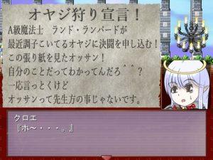 童貞マジカルスクール(DT MAGICAL SCHOOL)_サイドストーリー1