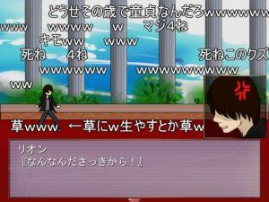 童貞マジカルスクール(DT MAGICAL SCHOOL)_サイドストーリー2