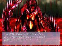 【エロRPG感想】DT MAGICAL SCHOOL(童貞 マジカルスクール)(製品版)